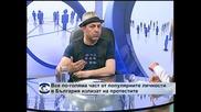 Все по-голяма част от популярните личности в България излизат на протестите