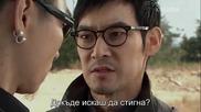 Бг субс! Poseidon / Посейдон (2011) Епизод 8 Част 1/4