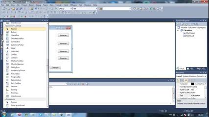 Как да си направим обикновен калкулатор - Visual Basic 2010