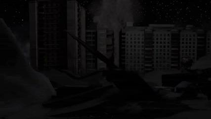Project: The Earth - кратък откъс