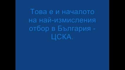 Osnovatiqata Na Levski I Na cska