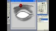 Photoshop - Рисуване На Око