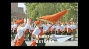 Марш на Септемврийчетата