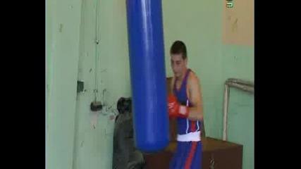 Боксов Клуб хасково