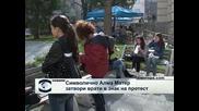Софийският университет затвори символично вратата в знак на протест