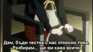 Death Note - Еп. 21 - Bg Sub