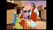 Много Отдавна В Ерусалим