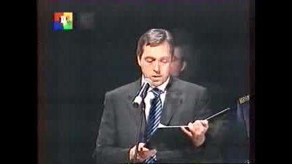 Б.Гребенщиков получава Премията На Висоцки