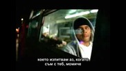 Chris Brown - With You + Превод