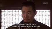 Бг субс! Faith / Вяра (2012) Епизод 22 Част 4/4