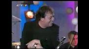 George Dalaras & Giannis Parios - S agapo giati eisai oraia