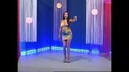 Превод! Tina Ivanovic - Lepoto moja ( Мили мой)