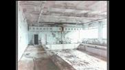 Чернобил-Припят