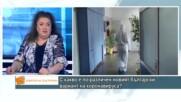 Проф. Александрова: Българският вариант на COVID-19 няма да повлияе на ефекта от ваксините
