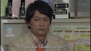 Бг субс! Kasuka na Kanojo / Моята невидима приятелка (2013) Епизод 2 Част 2/4