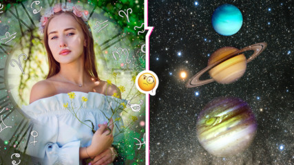 Коя е планетата, която определя съдбата ви според зодията?