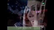 Haifa Wehbe-bahebek moot(обичам те до смърт)