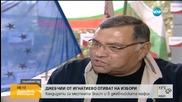 Джебчии от Игнатиево – кандидати за местната власт