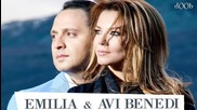 Емилия & Avi Benedi - Кой ще му каже | C D - R I P | Original