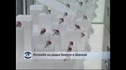 Изложба на редки бижута в Шанхай