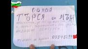 Това ще видите Само в България