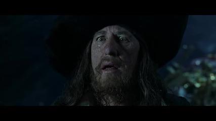 Карибски пирати-бг аудио част 1