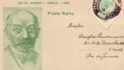 D-ro L. L. Zamenhof - 1859 - 1917 g. redakcio Georgi Litov Sofio Bulgario