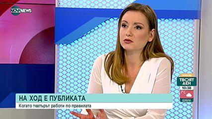 Калин Сърменов: Имаме около 45% върнати билети