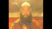 Nat Geo Myths & Logic Of Shaolin Kung