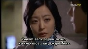 Sad Love Story - Ep.12 2/4 [bg sub]