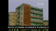 Георги Жеков 22.2.2009г.част - 1