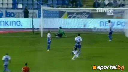 Ла Коруня 2 - 1 Реал Сосиедад