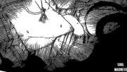 Bleach Manga 684 [ Бг Субтитри ]