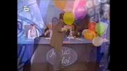 Music Idol 2 - Мацката С Много Тънък Глас-Umbrella
