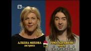 Господари на Ефира - 03.01.11 (цялото предаване)