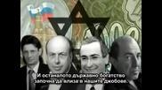 Еврейската демокрация