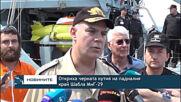 Откриха черната кутия на падналия край Шабла МиГ-29