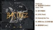 Bastarz – Conduct Zero [1 mini album] 140415 - ( B-bomb, P. O., U-kwon of Block B )