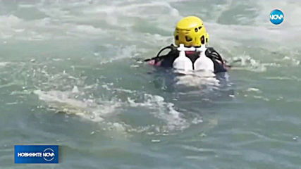 Трима души загинаха, след като надуваема лодка се преобърна в река Рейн