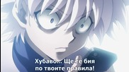 Hunter x Hunter 2011 Episode 142 Bg Sub