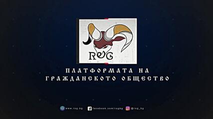 Платформата на Гражданското Общество пристига в град Велико Търново _интервю с Вадим Рошманов