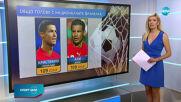 Спортни новини (24.06.2021 - централна емисия)