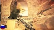 Counter Strike Aek frag movie H D