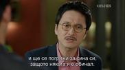 Бг субс! Big / Пораснал (2012) Епизод 14 Част 2/4