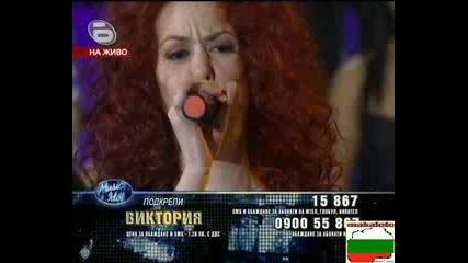 Music Idol 3 Александра Боян и Виктория