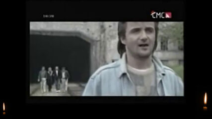 В Памет на Rajko Dujmic - Milena