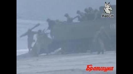 Морска Пехота На Русия