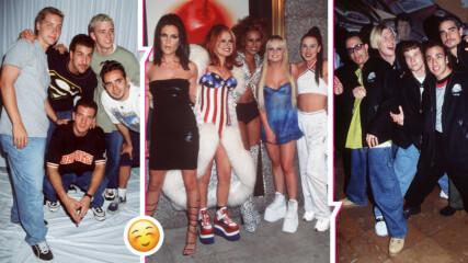 Култовите групи на 90-те: Как се промениха членовете на бандите