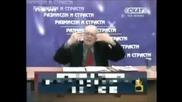Най Доброто от Юлиан Вучков !!!! Част 1