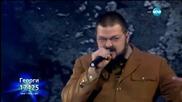 Георги Бенчев - X Factor Live (19.01.2015)